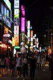 Vie dans la rue de Gangnam à Séoul Photo libre de droits