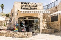 Vie e case piccole di un negozio di regalo a Tel Aviv immagine stock libera da diritti