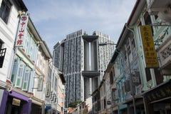 Vie nella città di Singapore Immagine Stock