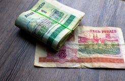 Vieil argent biélorusse Image stock