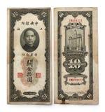 Vieil argent chinois Photographie stock libre de droits