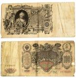 Vieil argent de 18ème et 19ème siècle. La Russie impériale. Photographie stock