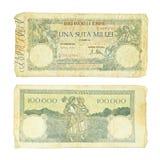 Vieil argent roumain photo libre de droits