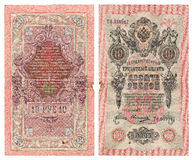 Vieil argent russe Image stock