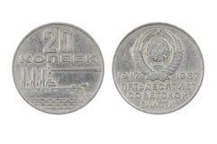 Vieil argent soviétique Pièce de monnaie 1967 de 20 Kopeks Photos stock