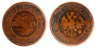 vieil an russe de 1880 pièces de monnaie Photo libre de droits