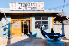 Vieille architecture et rue dans le village de Jangsaengpo à partir de 1960 s à 70s Photo libre de droits