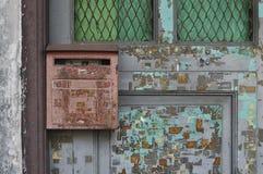 Vieille boîte aux lettres Images libres de droits