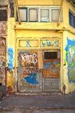 Vieille boutique abandonnée Photo libre de droits