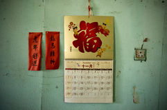 Vieille calligraphie chinoise et calendrier Photographie stock