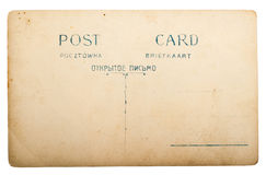 Vieille carte postale Image stock