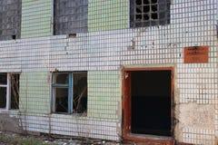 Vieille construction Photographie stock libre de droits