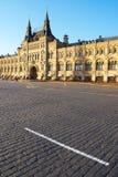 Vieille construction au grand dos rouge à Moscou. Photos stock