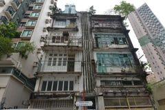 Vieille construction de Hong Kong Photographie stock libre de droits