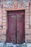 Vieille entrée de porte au bâtiment Image libre de droits