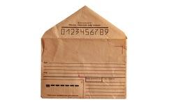 Vieille enveloppe postale soviétique Photos libres de droits