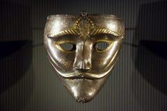 Vieille fin arabe métallique de masque  Photographie stock