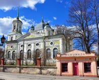Vieille église dans la ville de Tartu, Estonie Images libres de droits