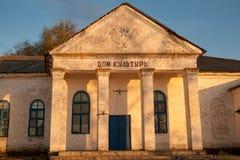 Vieille maison de culture à la lumière de coucher du soleil Image stock