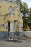 Vieille maison de Moscou Photographie stock libre de droits