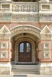 Vieille maison de Moscou Image stock