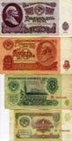 Vieille monnaie fiduciaire de l'URSS Images libres de droits