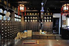 vieille pharmacie chinoise Photographie stock libre de droits
