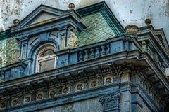 Vieille photo avec la façade sur le bâtiment classique Belgrade, Serbie Photos stock