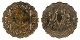 Vieille pièce de monnaie Arabe Image libre de droits