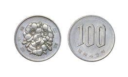 Vieille pièce de monnaie chinoise images stock