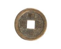 Vieille pièce de monnaie chinoise Photos stock