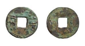 Vieille pièce de monnaie chinoise rouillée de dynastie de Qin Photos stock