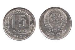 Vieille pièce de monnaie des kopeks 1943 de l'URSS 15 Images libres de droits