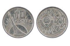 Vieille pièce de monnaie des kopeks 1967 de l'URSS 10 Photographie stock