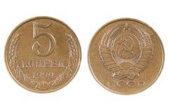 Vieille pièce de monnaie des kopeks 1990 de l'URSS 5 Images libres de droits