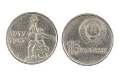 Vieille pièce de monnaie des kopeks 1967 de l'URSS 15 Photos libres de droits
