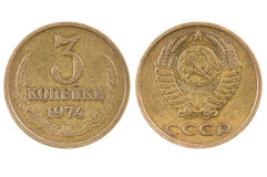 Vieille pièce de monnaie des kopeks 1974 de l'URSS 3 Image libre de droits