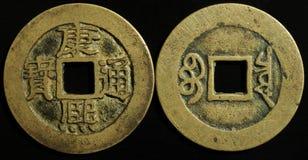 Vieille pièce de monnaie en cuivre chinoise Photos stock