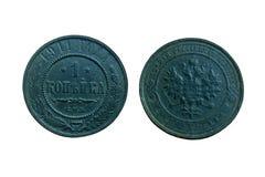 Vieille pièce de monnaie en cuivre de l'empire russe Photographie stock libre de droits