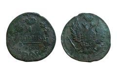 Vieille pièce de monnaie en cuivre de l'empire russe d'isolement sur le blanc Image libre de droits