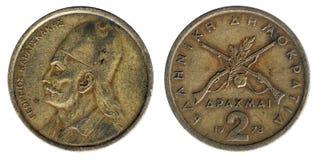 Vieille pièce de monnaie grecque, deux drachmes, effectuées en 1978 Photos libres de droits