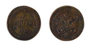 Vieille pièce de monnaie russe Photos stock