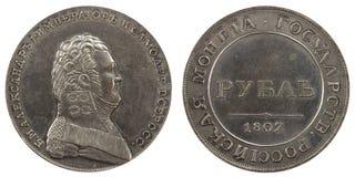 Vieille pièce de monnaie russe Image libre de droits