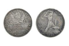 Vieille pièce de monnaie russe, les années 1920 Photographie stock