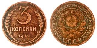 Vieille pièce de monnaie soviétique, 1924 ans Photo libre de droits