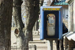 Vieille pièce de monnaie de téléphone public Photos libres de droits