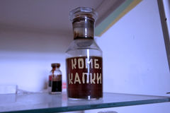 Vieille rétro bouteille médicale avec l'inscription cyrillique Image stock