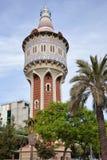 Vieille tour d'eau à Barcelone Images libres de droits
