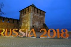 Vieille tour Kremlin dans Nijni-Novgorod, Russie Images libres de droits