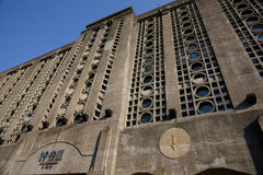vieille usine 1933 Images libres de droits